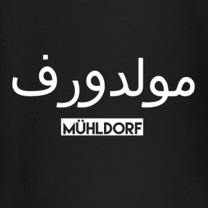Mühldorf - Baby Long Sleeve T-Shirt