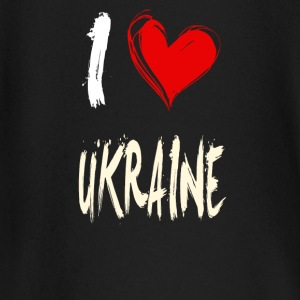 I love ukraine - Baby Long Sleeve T-Shirt