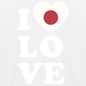 I love Japan - Kids' Baseball T-Shirt