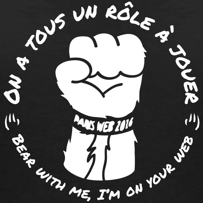Tshirt-pw-2016-F-V