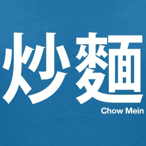 Chinois - Chow Mein - T-shirt col V Femme