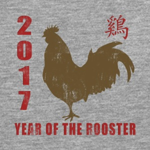 2017 Year of The Rooster - Men's Premium Longsleeve Shirt