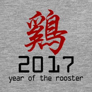 Year of The Rooster 2017 - Men's Premium Longsleeve Shirt