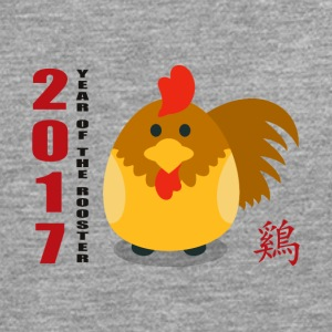 Cute 2017 år for The Rooster - Herre premium T-shirt med lange ærmer