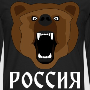 Russian Bear / Russia / Россия / Медвед - Men's Premium Longsleeve Shirt