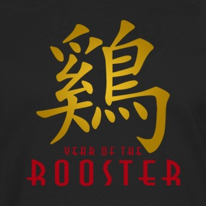 Year Of The Rooster Character - Men's Premium Longsleeve Shirt