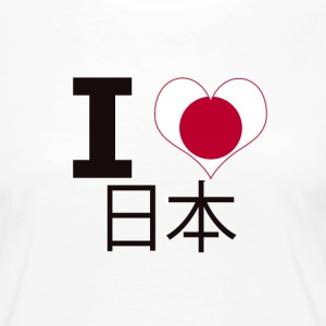 I LOVE Japan - Premium langermet T-skjorte for kvinner