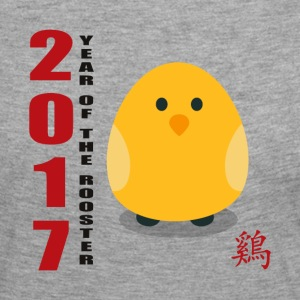 2017 Year of The Chick Rooster - Women's Premium Longsleeve Shirt