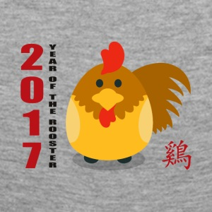 Cute 2017 Year of The Rooster - Women's Premium Longsleeve Shirt