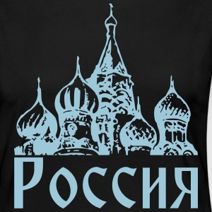 Россия, Rossia, Russie - T-shirt manches longues Premium Femme