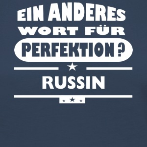 Russian Other word for perfection - Women's Premium Longsleeve Shirt