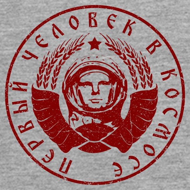 Cosmonaut 1c red (oldstyle)