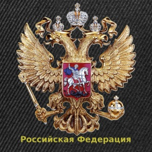 Russia Double head Rossii Rossija Coat of arms РОССИЯ - Snapback Cap
