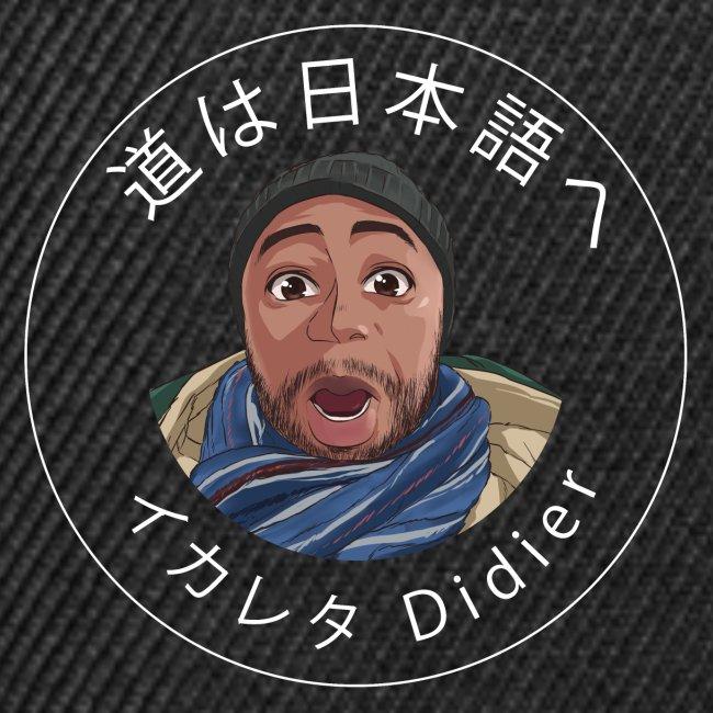 Ikaretadidier - La route vers le Japonais