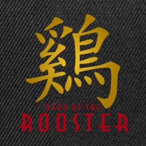 Year Of The Rooster Character - Snapback-caps