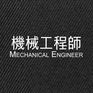 Engineer in Chinese - Snapback Cap
