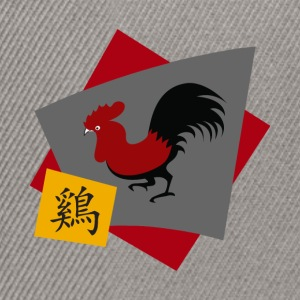 Rooster Chinese Zodiac - Casquette snapback