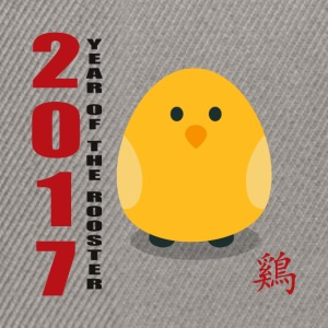 2017 Year of The Chick Rooster - Snapback Cap