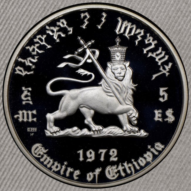Lion of Judah - Empire of Ethiopia Haile Selassie