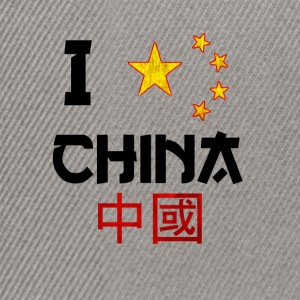 I Love China - Snapback Cap