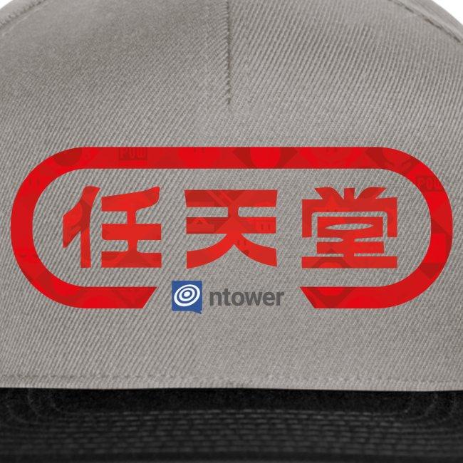 ntower Retro Japan-Style
