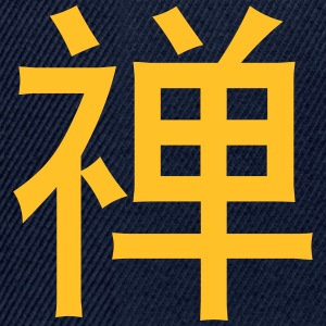 Chinese Words: Zen - Snapback Cap