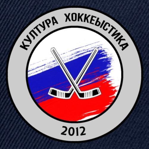 LOGO CH_Russian - Snapback Cap