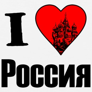 I love Russia - Men's Premium Tank Top