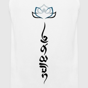 Namaste II - Men's Premium Tank Top