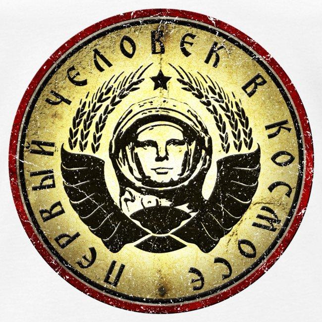 Kosmonautti 4c retro (oldstyle)