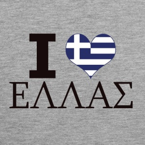 I LOVE GREECE - Männer Premium Tank Top