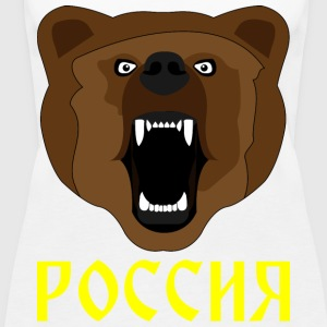 Russischer Bär / Russland / Россия / Медвед - Frauen Premium Tank Top