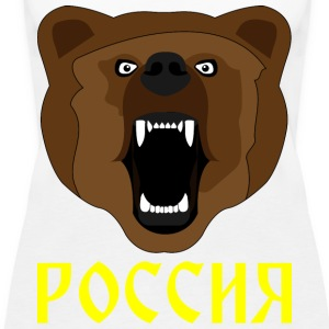 Russian Bear / Russia / Россия / Медвед - Women's Premium Tank Top