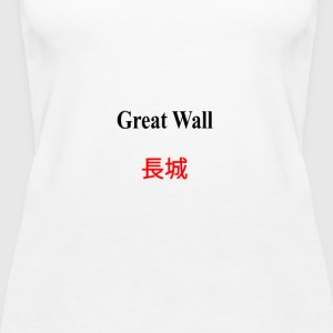 Great_Wall_of_China - Canotta premium da donna