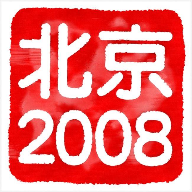Beijing 2008 China