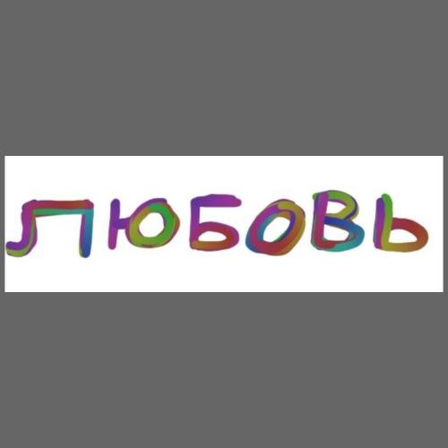 Ljubov - Naisten premium hihaton toppi