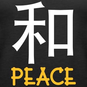 Chinese Words: Peace - Women's Premium Tank Top