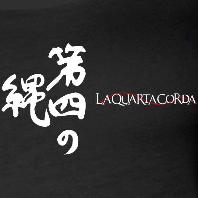 Calligraphy and logo La quarta corda (white)