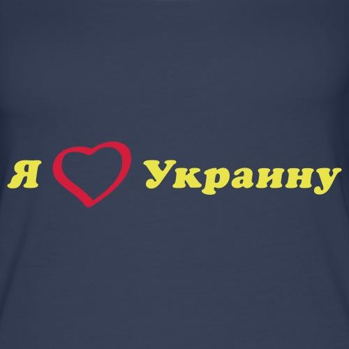 я люблю Украину (russisch) Ich liebe Ukraine - Frauen Premium Tank Top