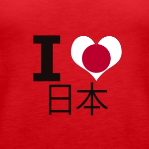I LOVE Japan - Frauen Premium Tank Top