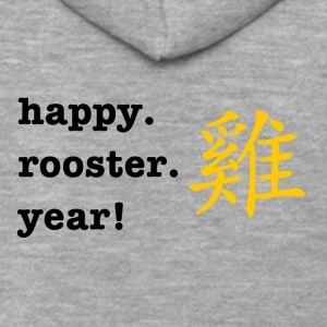 happy rooster year - Men's Premium Hooded Jacket