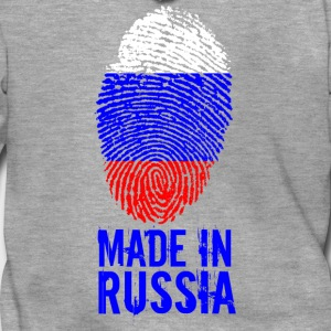 Made in Russia / Gemacht in Russland Россия - Männer Premium Kapuzenjacke