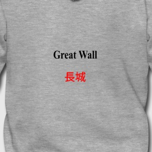 Great_Wall_of_China - Chaqueta con capucha premium hombre