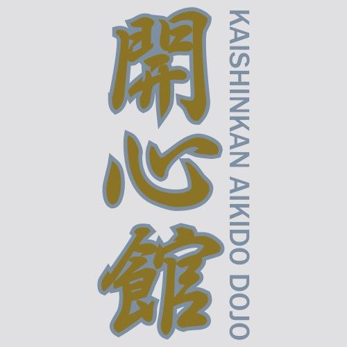 [DOJO] Kaishinkan - Mannenjack Premium met capuchon