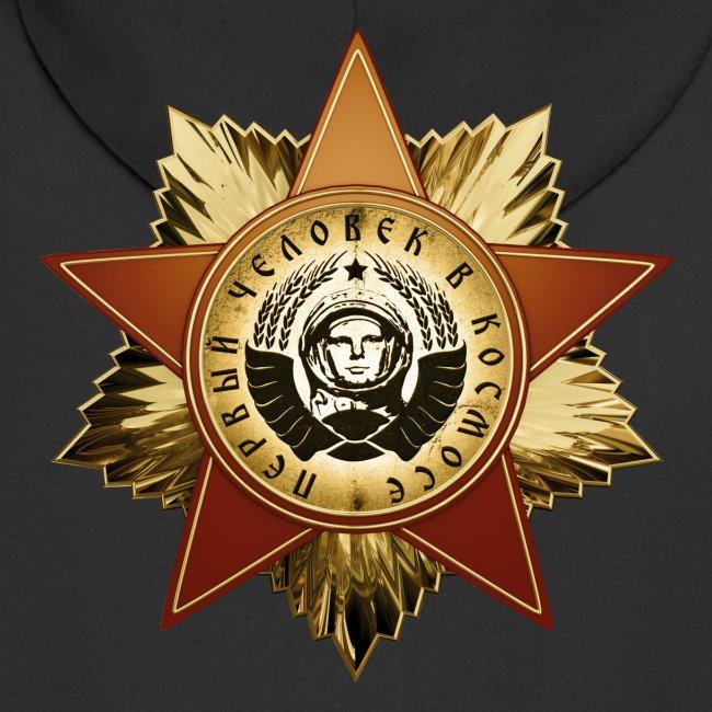 Cosmonaut Medal
