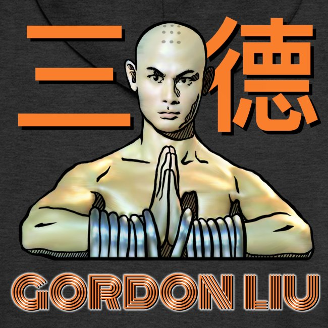 Gordon Liu - San Te - Monk (Official) 9 dots