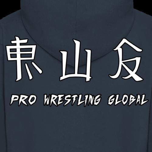 Pro Wrestling Global Jacket - Men's Premium Hooded Jacket