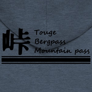Touge tekst - Premium Hettejakke for menn