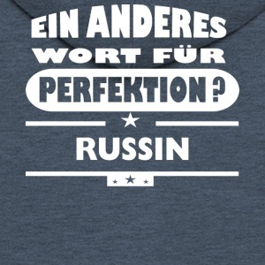 Russian Other word for perfection - Men's Premium Hooded Jacket