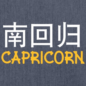 Chinese Zodiac: Capricorn - Shoulder Bag made from recycled material